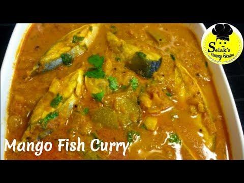 சுவையான மாங்காய் மீன் குழம்பு  || Mango Fish Curry ||  Fish Curry with Raw Mango || Meen Kuzhambu