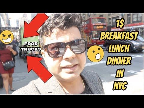 1$ BREAKFAST, LUNCH & DINNER IN NYC #GTUVLOG #65