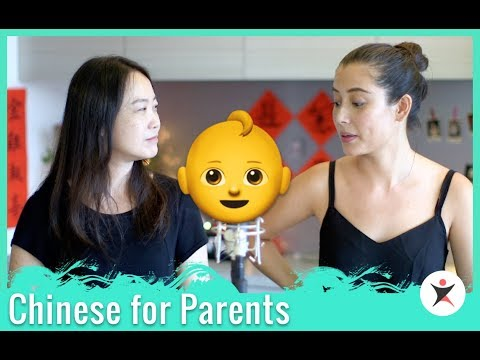 Chinese for Parents - How to Accept Compliments About Your Children