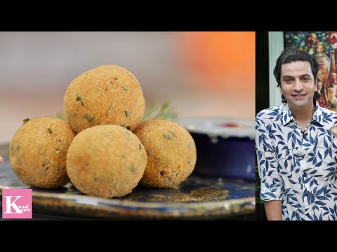 Khitchadi Kebab | Kunal Kapur Recipes | Indian Snacks Recipe