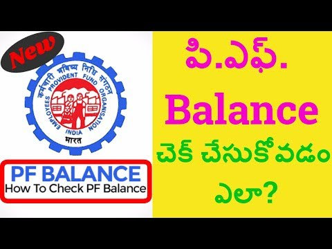 How to Check PF Balance | EPFO India | EPF Balance | New 2017 | Digitalhub9