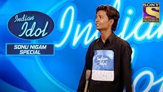 "Contestant ने दिया ""Kal Ho Naa Ho"" पे Amazing Preformance | Indian Idol | Sonu Nigam Special"