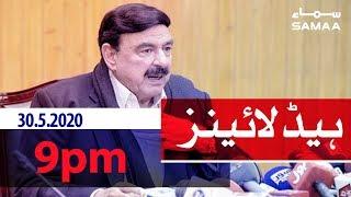Samaa Headlines - 9pm | Nawaz Sharif aur kabina atmi dhamake k khilaf thi: Sheikh Rasheed