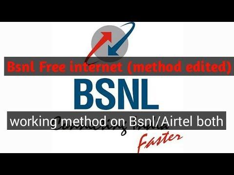 Bsnl free internet trick (no limit new method) || Bsnl