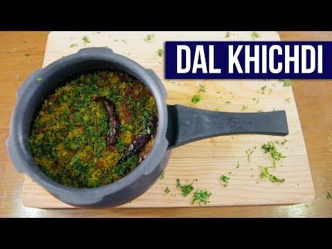 Dal Khichadi | Easy & Simple Dal Khichadi | Meghna's Food Magic