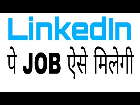 How to find job on LinkedIn
