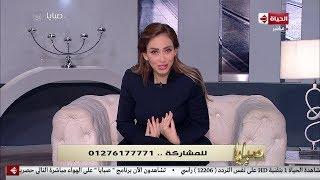 """ريهام سعيد علي الهواء"""" انا بشرب شيشه """""""