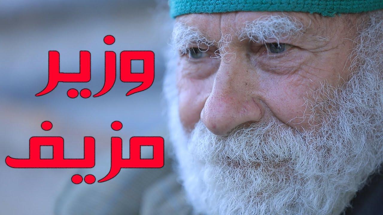 حلقة كاملة/اغنى رجل بالعراق يدعي انه وزير و يتسول في الشارع  شاهد الحقيقة !! #علي_عذاب_من_الواقع