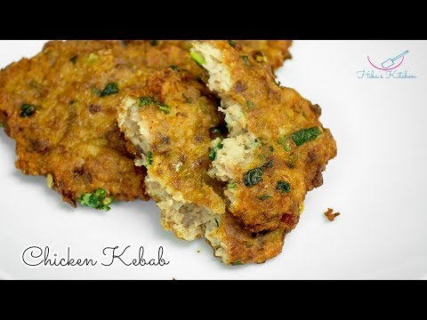 How to Make Chicken Kebab Super Easy (English) by Hiba's Kitchen