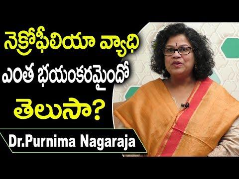 How Dangerous Disease Necrophilia Is?  Rare Disease  Dr. Purnima Nagaraja   DoctorsTv