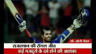 IPL5: Ajinkya Rahane power Rajasthan Roylas to huge victory