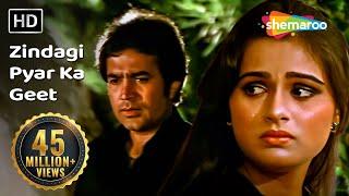 Zindagi Pyar Ka Geet Hai | Souten | Padmini Kolhapure | Rajesh Khanna | Old Hindi Songs | Kishore
