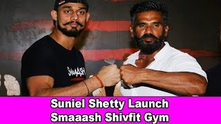 Check Out The Launch Of Smaaash Shivfit By Sunil Shetty