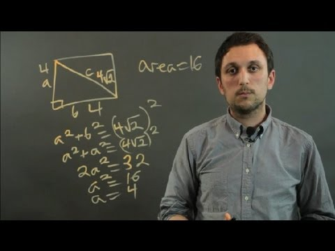 The Area of a Square Using the Pythagorean Theorem : Teaching Geometry & the Pythagorean Theorem