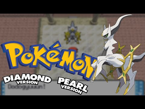 *MAY 2018* HOW TO CATCH ARCEUS IN POKEMON DIAMOND AND PEARL
