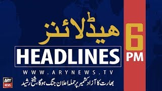 ARY News Headlines |Pakistan, Chinese Air force begin joint exercises| 6PM | 25 August 2019