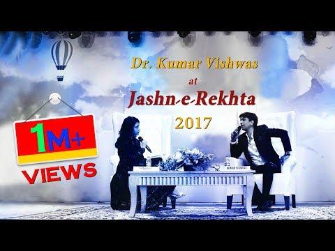 Download Dr Kumar Vishwas | Jashn e Rekhta 2017 | RJ Sayema