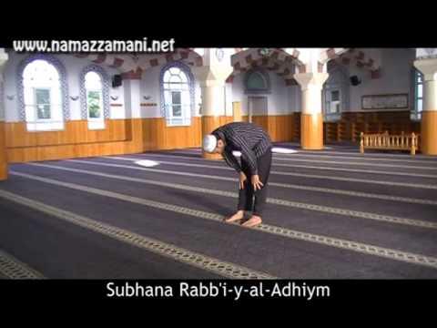How to perform salat al asr - Four Rak'ahs Fardh (Late Afternoon Prayer)