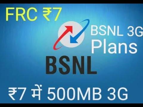 BSNL FRC 7, BSNL 3g plans 2018 | BSNL Latest offers | BSNL MNP Offer