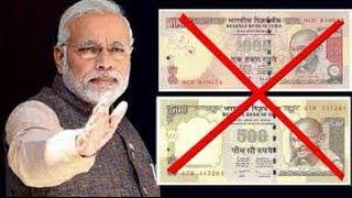 Pakistani Media Praising Narendra Modi on Master Move on Black Money