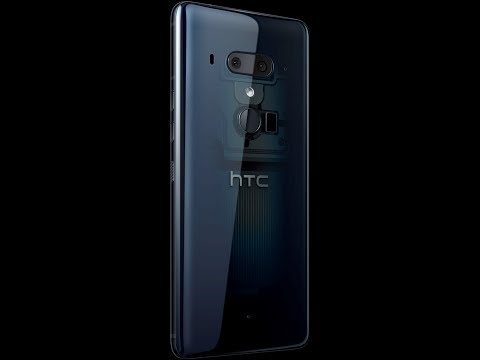HTC U12+ | What are your thoughts?