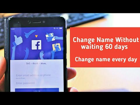 How to Change Facebook Profile Name without waiting 60 days by Mr. Solution 2018