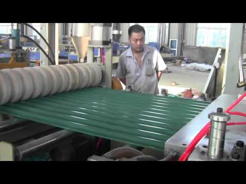 PVC wave  corrugated  roof sheet extrusion machine