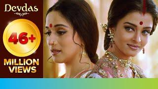 Ek Tawaif Jogan Ban Gayi | Paro And Chandramukhi | Best Scene Of Devdas