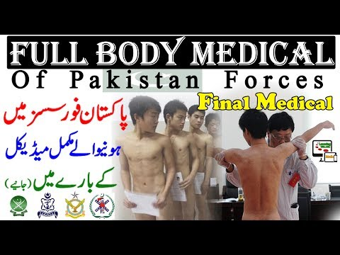 Full Body Medical of Pak Forces in Urdu Full Procedure Explained by Learning With sMile Start To End