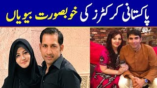 Beautiful Wives of Pakistani Cricketers (Updated List)