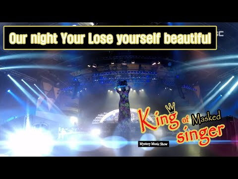 [King of masked singer] 복면가왕 - 'Our night Your Lose yourself beautiful' Identity 20160228