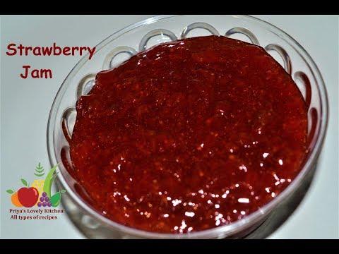 Strawberry Jam Recipe (स्ट्रोबेरी जाम) | Homemade Strawberry Jam Recipe