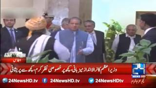 PM Nawaz Sharif receives political party leaders