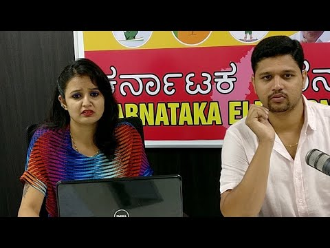 Karnataka Assembly Election Results: Update on Vote Counting | Oneindia News