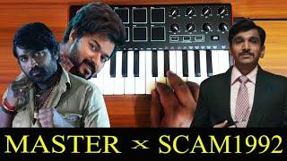 Master - Bhavani x Scam 1992 Mass Bgm Mix By Raj Bharath |Anirudh | Achint | Thalapathy Vijay | Vjs