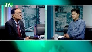 Ei Somoy | Episode 2371 | Talk Show | News & Current Affairs