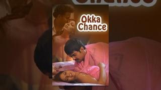 Okka Chance