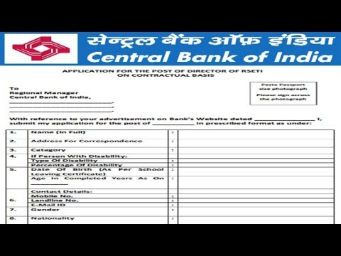 Job Vacancy in Central Bank of India | Bank job | Apply Now !!