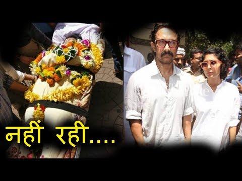 बॉलीवुड एक्ट्रेस का निधन, 'रोटी' में किया था राजेश खन्ना के साथ काम