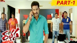 Rabhasa Full Movie Part 1 || Jr. NTR, Samantha, Pranitha Subhash