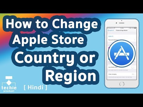 How to Change Apple Store Country Or Region - iPhone / iPad. HINDI
