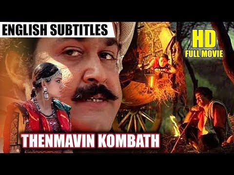 Thenmavin Kombath Movie with English Subtitles | Mohanlal, Shobana, Nedumudi Venu