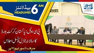 06 AM Headlines Lahore News HD - 18 July 2018