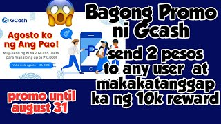 Gcash Promo July 2019