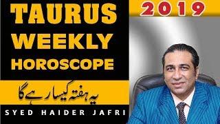 Taurus Monthly Horoscope Urdu May 2019 Astrology Predictions Zaicha