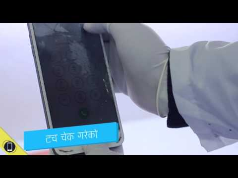 Lcd Refurb Lab Nepal any Iphone glass change process first time in nepal