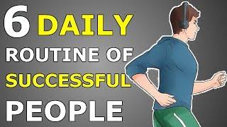 सक्सेसफुल लोगो की रोज़ की 6 आदते  6 DAILY HABITS OF SUCCESSFUL PEOPLE   HIGH PERFORMANCE HABITS