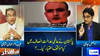 Pak-Hind Qanooni Jang | Nuqta e Nazar - 15 May 2017 - Dunya News