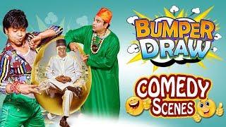 Bumper Draw Comedy Scenes - Rajpal Yadav - Omkar Das Manikpuri #Indian Comedy