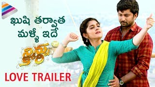Ninnu Kori Love Trailer | Latest Super Hit Trailers | Nani | Nivetha Thomas | Aadhi Pinisetty